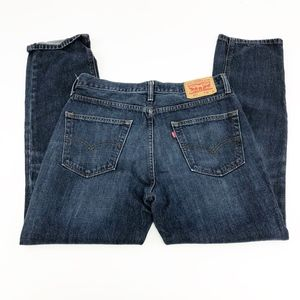 levi's | vintage 541 high waisted mom jeans sz 32